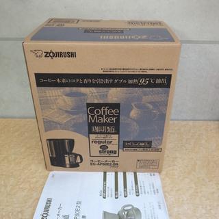 象印 コーヒーメーカー EC-AP60E2