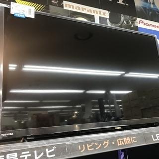 【未使用品】液晶テレビ TOSHIBA 32S22 32インチ ...