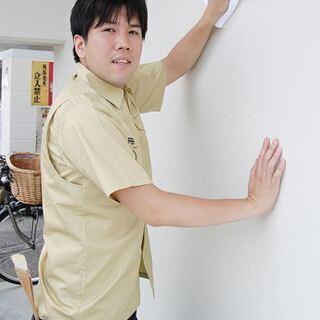 お家の掃除 整理整頓 即対応いたします。