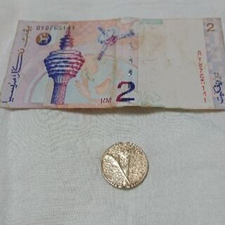 マレーシア 旧紙幣とコイン