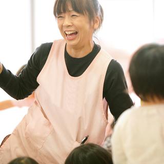【幼稚園のパート保育補助】9:00~14:00勤務なので扶養内で...