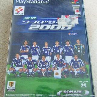 ☆PS2/実況ワールドサッカー2000 ワールドクラスのサッカー...