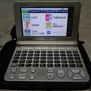 Casio EX-word 電子辞書 XD-SK6810