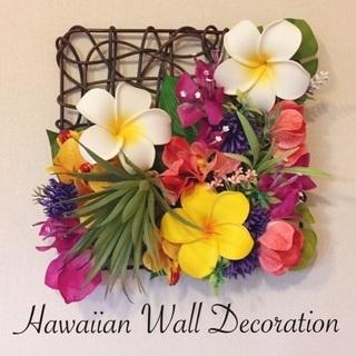 ハワイアン♪スクエア壁掛け ワークショップ