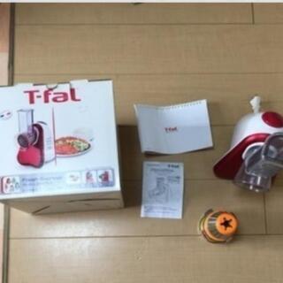 T-fal MB755G JP美品の画像