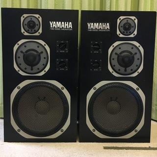 ヤマハ YAMAHA NS-1000Monitor*NS1000...