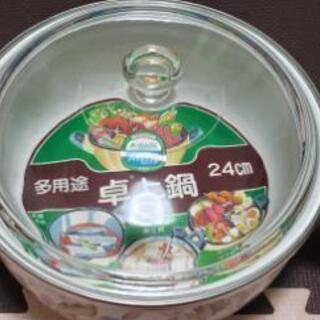 多用途 卓上鍋 24センチ