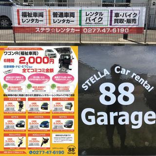 激安 普通車レンタカー ・福祉車両レンタカー レンタルバイク ...