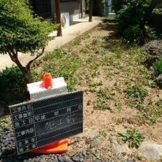 根本的な雑草対策・ぬかるみ対策