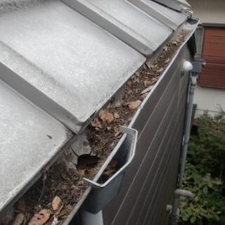 【格安対応】雨樋のお掃除・修理 台風や大雨、経年劣化などによる不具合