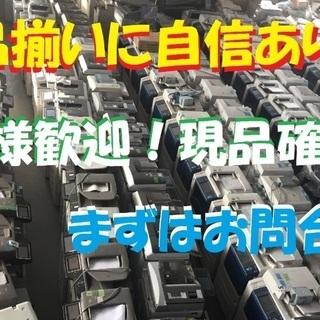 複合機・生活家電・建具・作業着(株)OApit