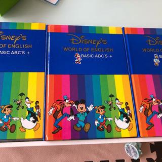 ディズニー英会話システム お話の本とCD