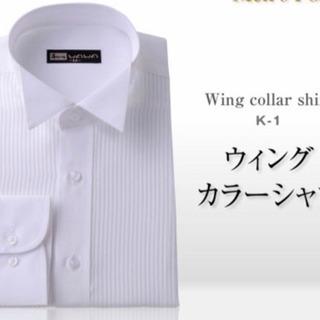 タキシードシャツ、モーニングシャツ