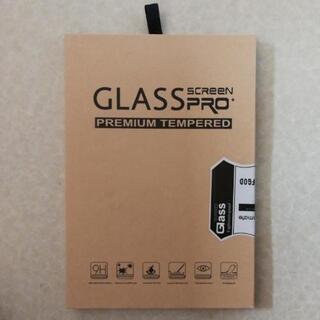 iPad Mini 5 ガラスフィルム新品未開封