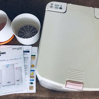 家庭用生ごみ処理機 パリパリキューブ PPC-01