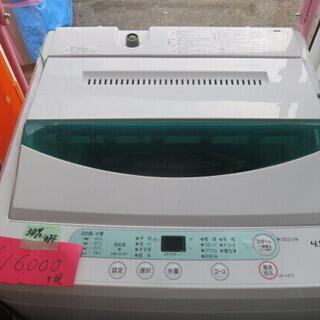 洗濯機 15年式 4.5kg  30%off