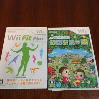 Wii どうぶつの森&Wii Fit plus