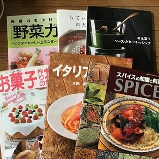 レシピ本色々6冊