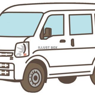 【採用枠:20名】大手物流倉庫新設につき委託ドライバーさん大量募集...