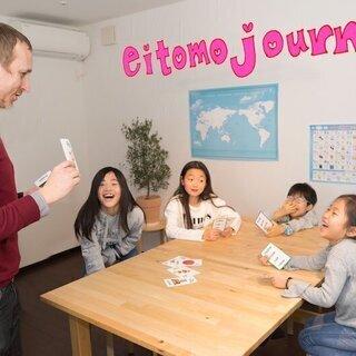 1歳〜大人までネイティブ講師が教える英会話