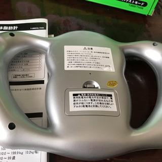 ジムライン デジタル体脂肪計 73456 − 愛知県