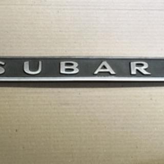 SUBARU スバル レトロ エンブレム 2代目サンバーライトバ...