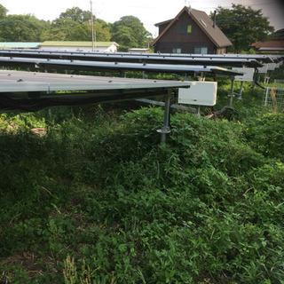 草刈り アルバイト募集  ソーラー建設お手伝いお願いします