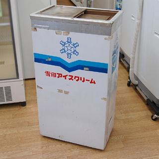 希少 SANYO/サンヨー 雪印 冷凍ストッカー SCR-…