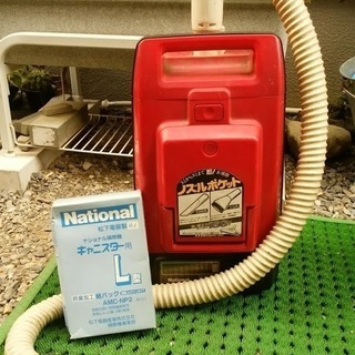 【無料】ナショナル掃除機 新品紙パック付き