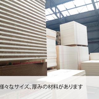 【地元尼崎でアルバイト】畳の芯材 製造補助