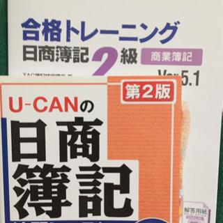 ★簿記検定★