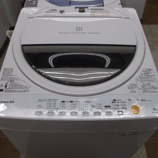 ,【引取限定】東芝 洗濯機 AW-60GL(W) 中古品 6.0...