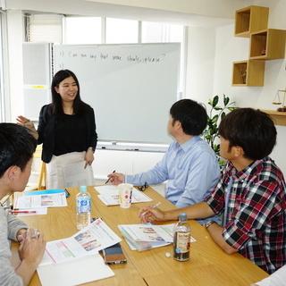 【ご受講料:1,000円】英会話レッスン&コーチング120分体験コースの画像