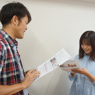 【ご受講料:1,000円】英会話レッスン&コーチング120分体験コース - 英語