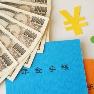【退職・転職・独立起業支援】給付金...