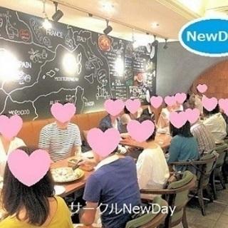🍹🌼気軽に恋活・友活できる新宿駅パーティー!🌸楽しく出会え…