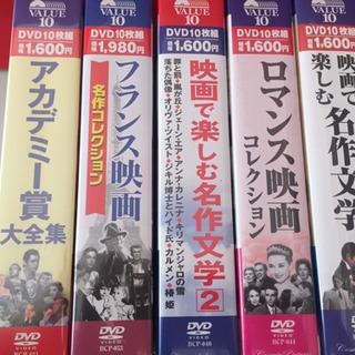 ✨名作映画50本✨ DVD美品❣️