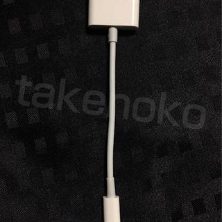 iPhone  デュアル ライトニングケーブル  充電 イヤホン...