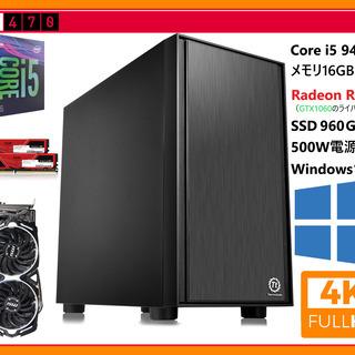 【完売】Core i5 9400F/メモリ16GB/RX570 ...