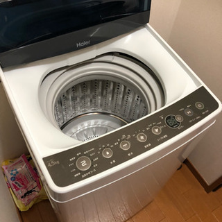 Haier 洗濯機 4.5kg