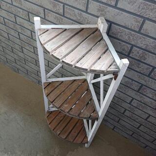 【取引進行中】ガーデニング コーナー三段 折り畳み式 アンティーク調
