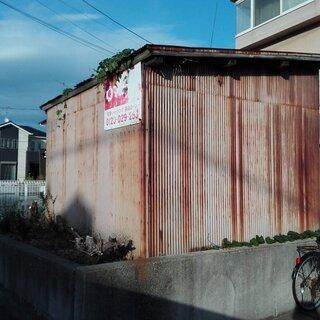 地域密着型の便利屋!古く成った物置の解体処分など、「台風時の飛散...