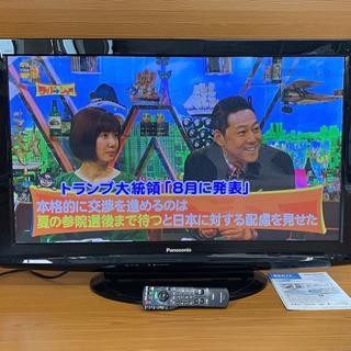 Panasonic VIERA ハイビジョン プラズマ テレビ T...
