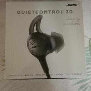 【値下げ】BOSE QUIETCONTROL 30