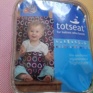totseat ベビー用チェアベルト 8ヶ月〜2歳半