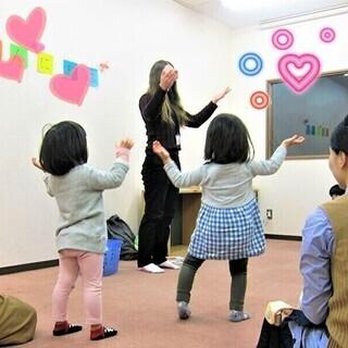 京都YMCA 2歳児・3歳児対象 親子英語『おりーぶ』/土曜日