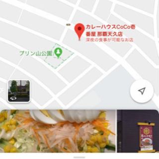 引越し荷降ろし作業時給1000円〜