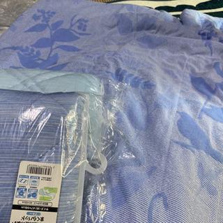 タオルケット 冷感枕パッド 2枚ずつ 新品 お値下げしました!