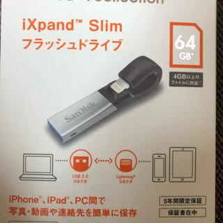 フラッシュドライブ 64GB 新品 未使用