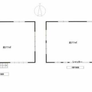 貸し倉庫♫2階建 約50坪♫使い方色々♫